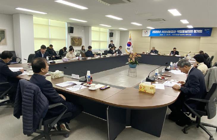 (서산)0221 서산시, 올해 농촌지도 시범사업에 총 29억 투입!