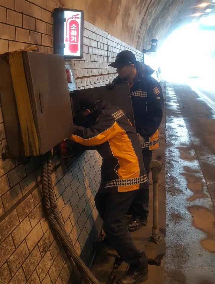 서천소방서, 터널 사고대비 안전점검 실시