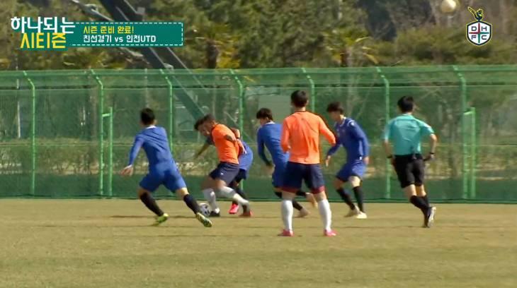 생존왕 인천도 이겼다! 연습경기 전승 대전하나시티즌, 브라질 특급의 신들린 개인기