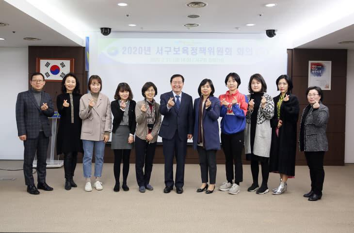 사진2-1.20.2.21 보육정책위원회2