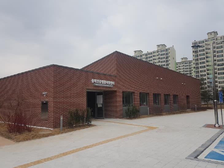 사본 -송악건강생활지원센터 전경사진 (1)