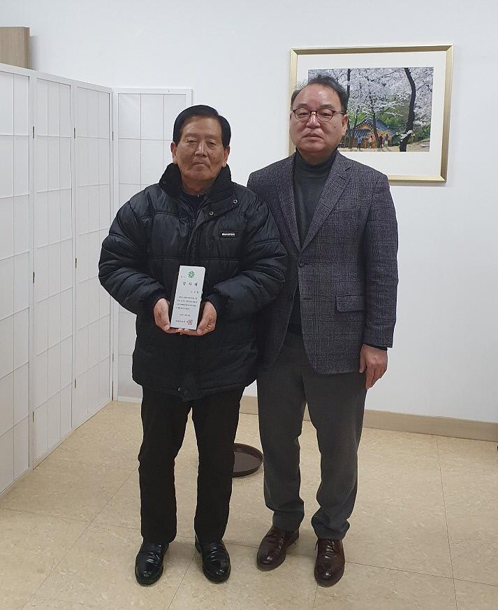 조진형 선생, 대전시립박물관에 유물 기증_감사패수여식