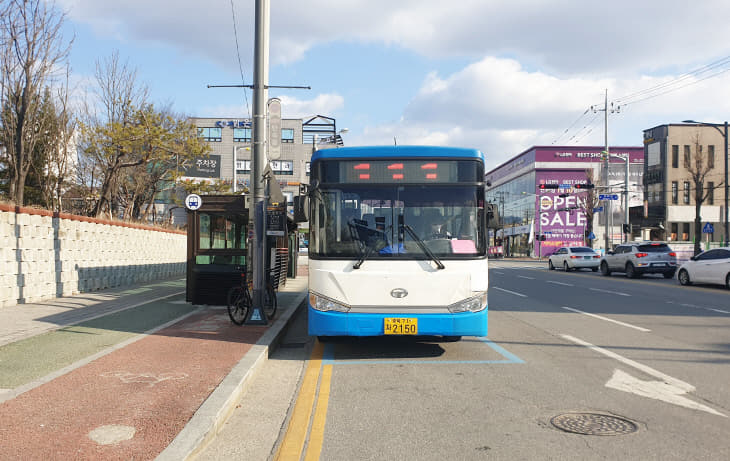 200302 시내버스 노선변경1
