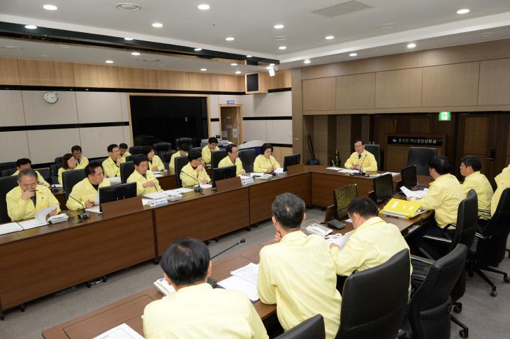 6. 코로나 19 대응 대책회의 사진