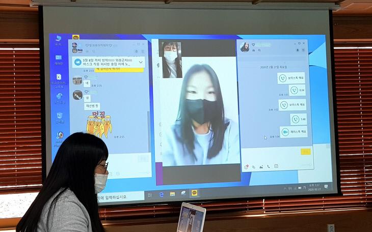 교육청소년과(태조산청소년수련관  SNS 온라인 활동 지원)