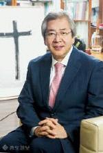오정호 목사