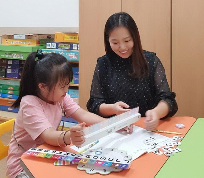 다문화가족자녀 언어발달지원사업 홍보 언론보도(조은별)_사진1