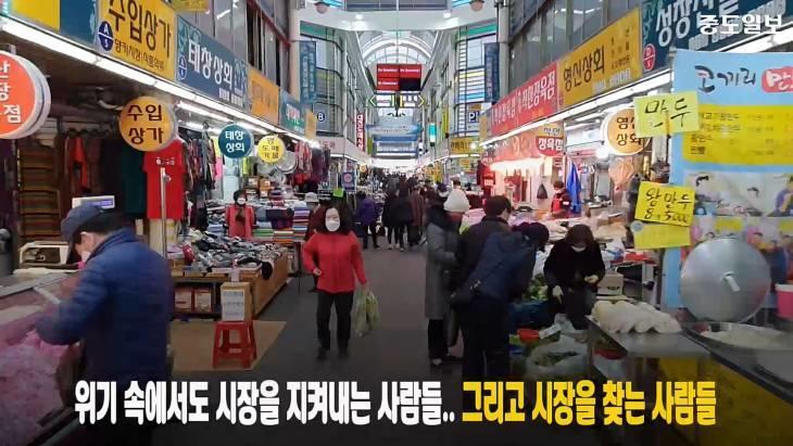 코로나19속 모처럼 거리로 나온 시민들, 대전 중앙시장-으능정이 거리