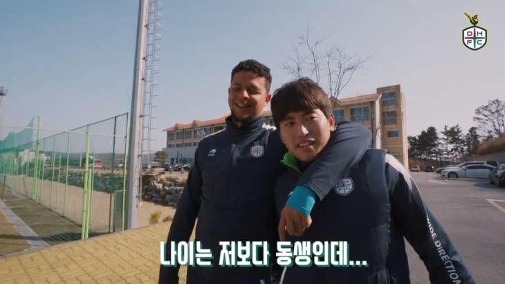 미치도록 뛰고 싶다! 코로나 휴업? 대전하나시티즌의 요즘 근황을 알려드립니다.