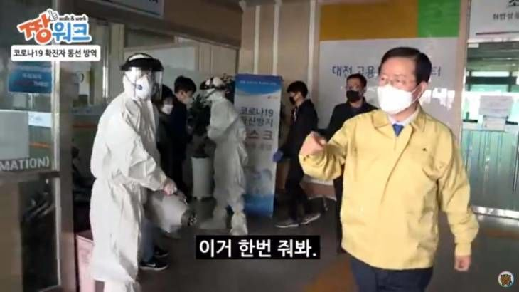 [영상]주말에도 방역 비상! 대전 코로나19 확진자 동선 방역 실시! 코로나19 제발 좀 떠나라