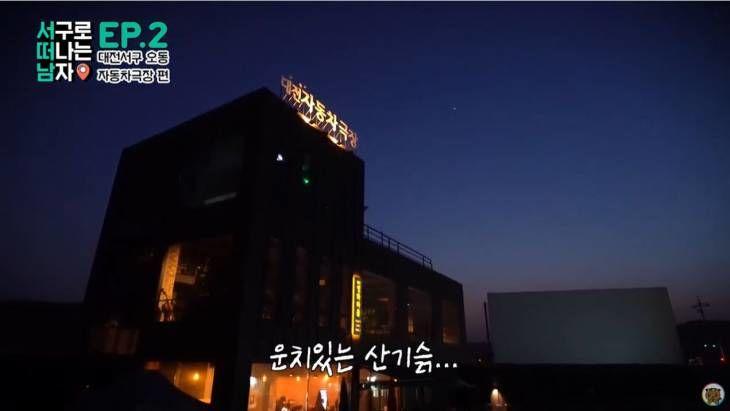 [영상]코로나 때문에 영화관 가기 망설여진다? 이곳으로 오세요~