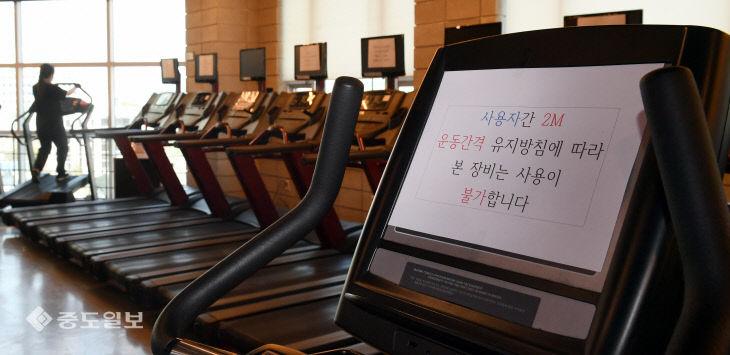 20200324-사회적 거리두기 현장점검
