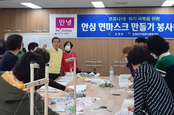 순창 0324 - 수제 마스크 만들기 자원봉사 1
