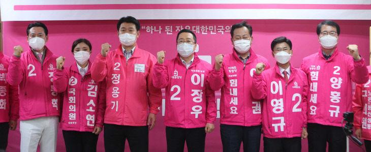 통합당 대전 총선 후보들 승리 다짐<YONHAP NO-4461>