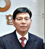 200327 농협조공법인 신임 대표이사 방찬섭님