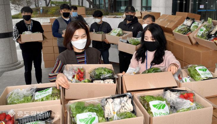 20200326-지역농산물 팔아주기 운동