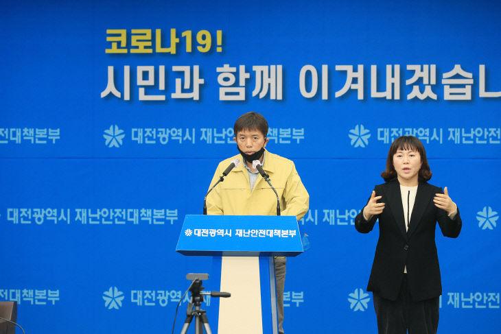 코로나19 확진자 관련 브리핑_이강혁 보건복지국장 (2)