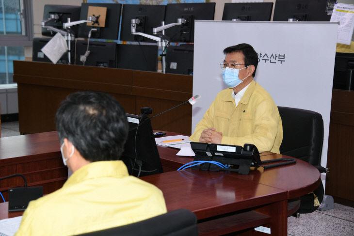 해양수산.공공 유관기관장회의