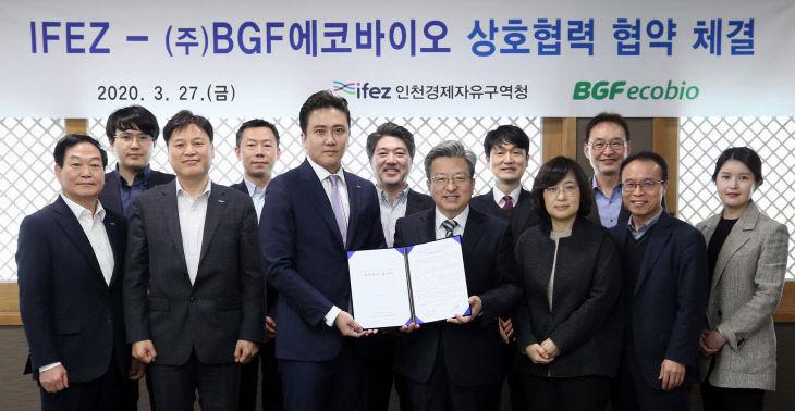 (200927)BGF에코바이오 협약 체결(6867)-3000px