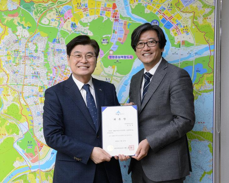 2020.3.27 최정우 2040 세종도시기본계획 총괄계획가 위촉 (2).