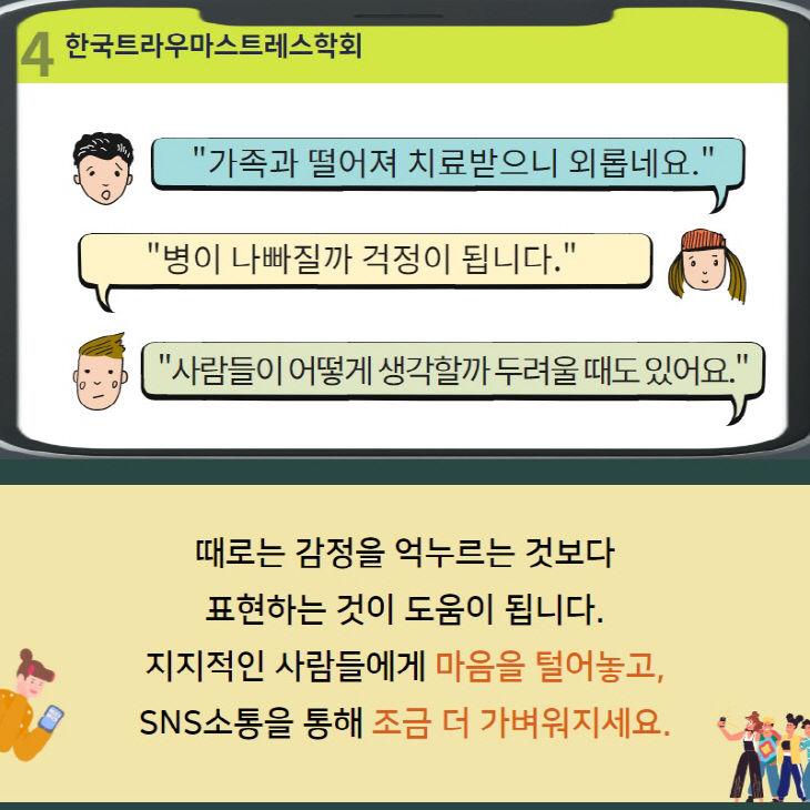 KSTSS_card_001_05.jpg