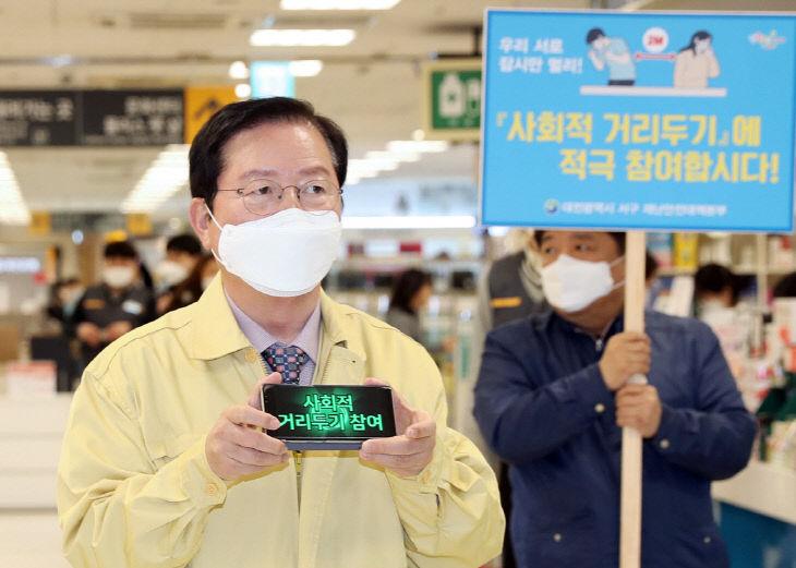 사진1.[크기변환]20.3.28 사회적 거리두기 캠페인 행사9
