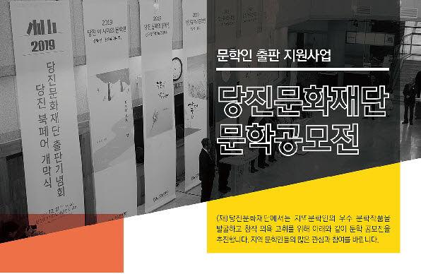 사본 -문학 공모전 포스터 (3)
