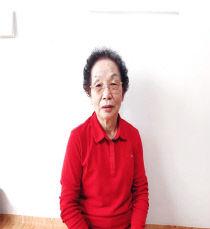 전미자 할머니 사진