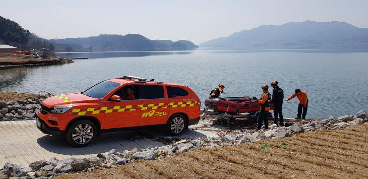 수난사고 대응훈련