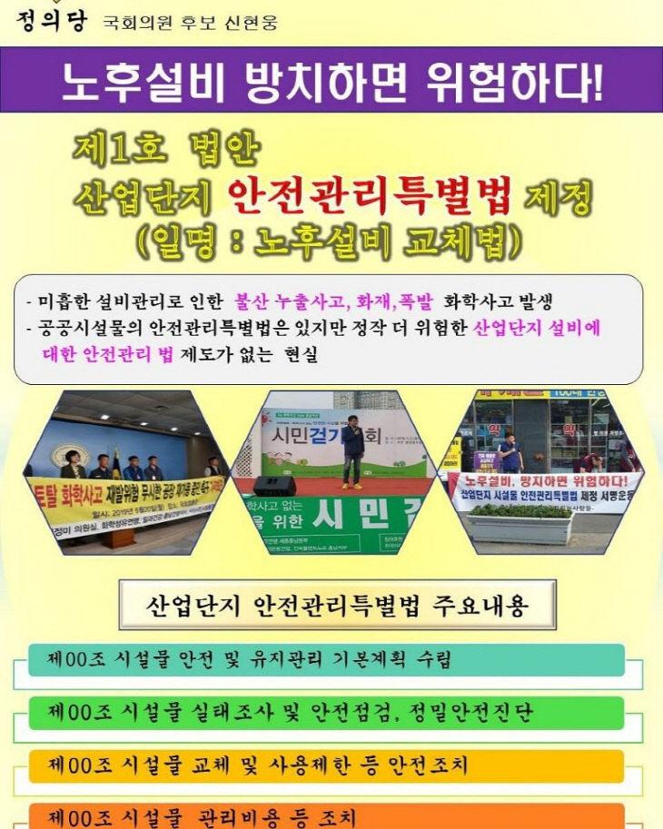 200331_보도자료_01