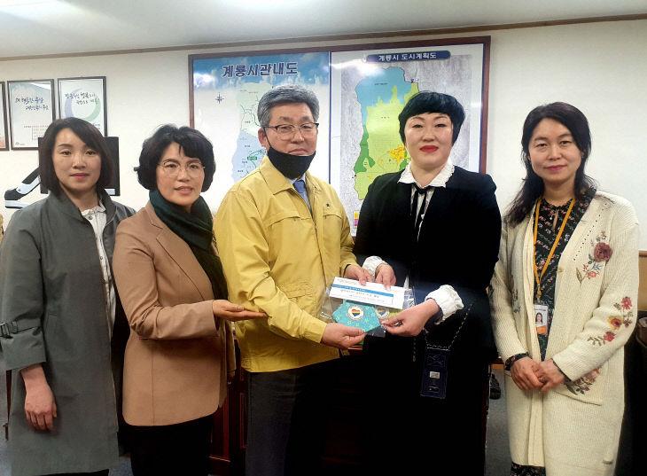 사본 -건강가정다문화가족센터 성금전달(2) (1)
