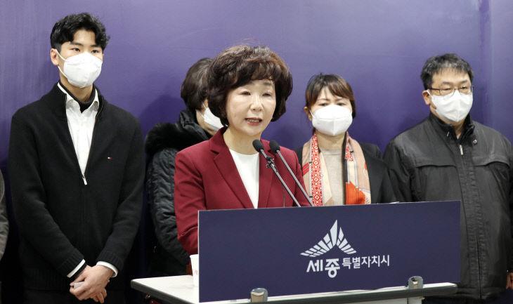 0302송아영 위원장