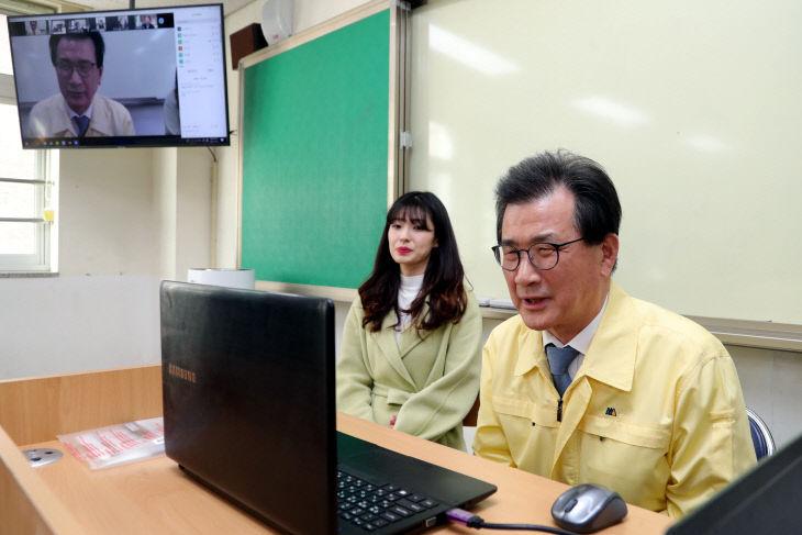 도내 학교 온라인 원격수업 시범운영 참관