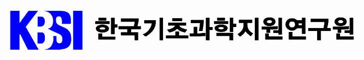 한국기초과학지원연구원CI_국문가로형