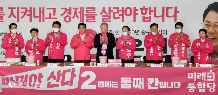 20200405-김종인 위원장 대전 지원