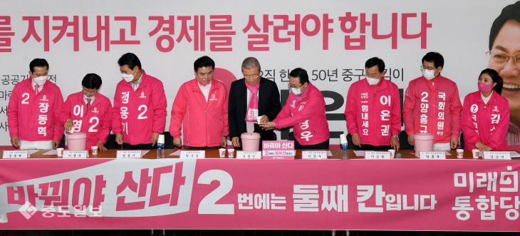 20200405-김종인 위원장 대전 지원1