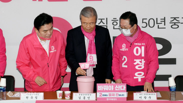 20200405-김종인 위원장 대전 지원2