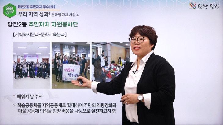 사본 -온라인주민자치학교 보도자료 사진