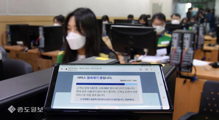 20200406-대전형 긴급재난 지원금 처리
