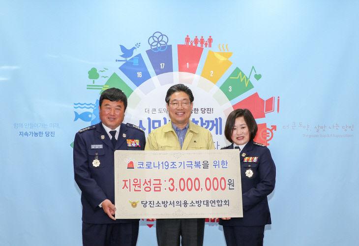 사본 -의용소방대 기탁식 여성회장) (1)