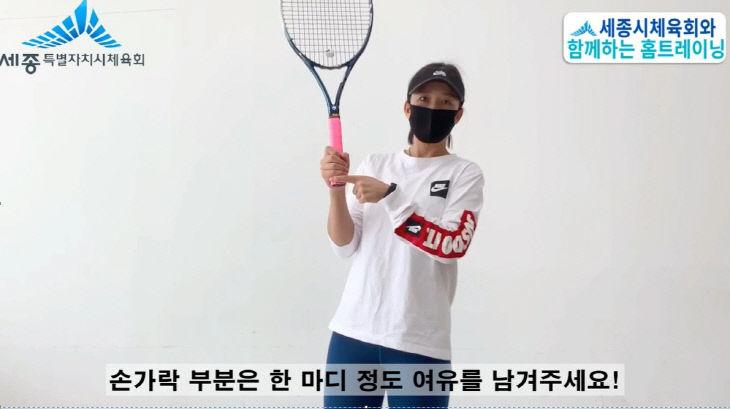 체육진흥과_테니스
