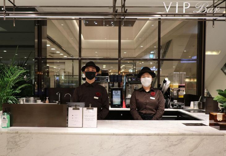 롯데백화점 대전점, 4층 VIP Bar