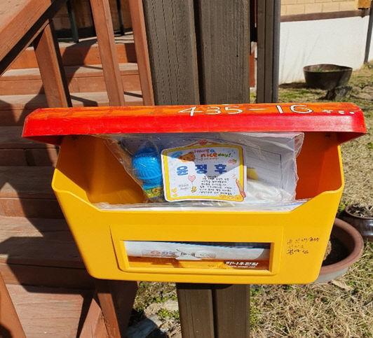 보도1)어린이집에서 마련한 해피박스 사진