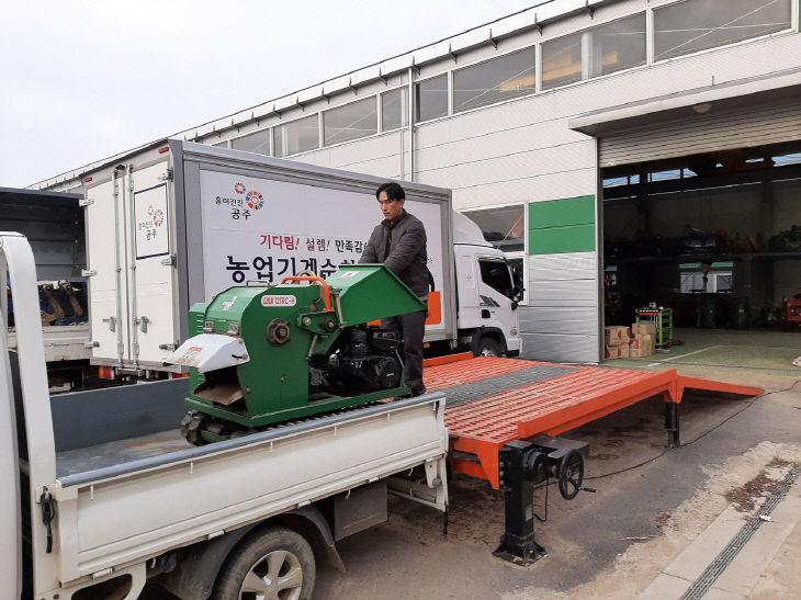 농기계 임대료 감면 관련 사진