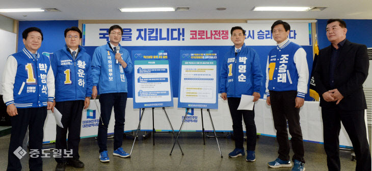 20200407-민주당 선거대책회의1