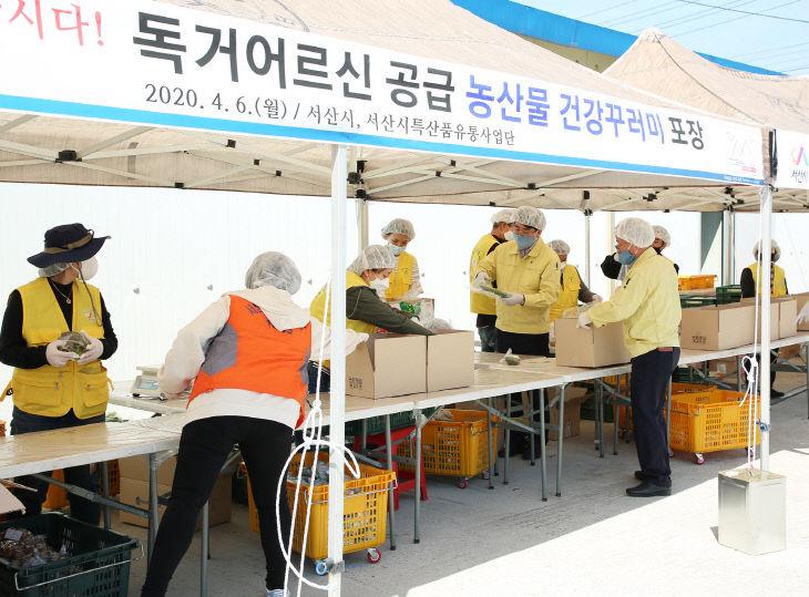 (서산)0408 서산시, 각계각층 지역농산물 팔아주기 속속 동참 1