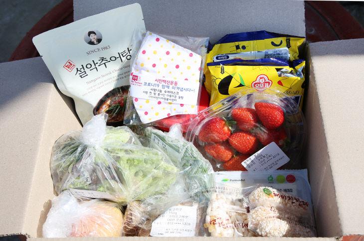 (서산)0408 서산시, 각계각층 지역농산물 팔아주기 속속 동참 4