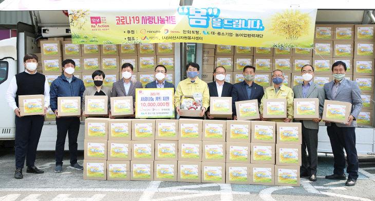 (서산)0408 서산시, 각계각층 지역농산물 팔아주기 속속 동참 5