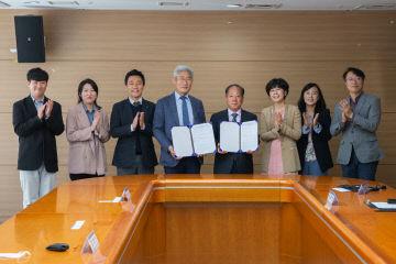 한국도박문제관리센터와 업무 협약 체결 1