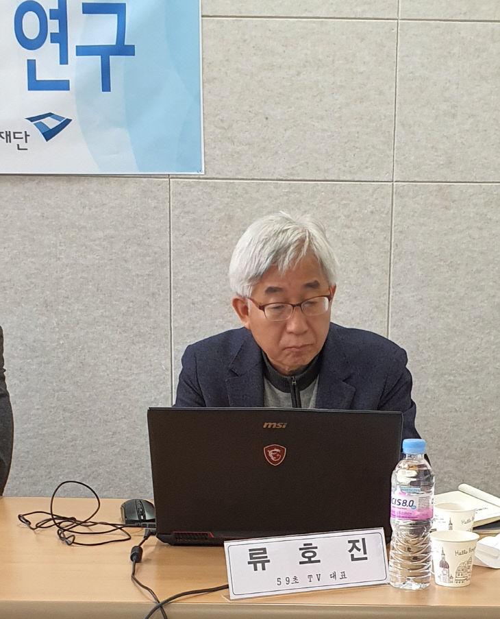 류호진(59초TV 대표)
